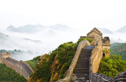 Great wall of China. In fog Stock Photos