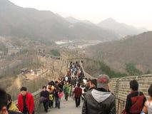 Great Wall of China. View of the Great Wall of China at the Badaling section near Beijing, China Royalty Free Stock Photo