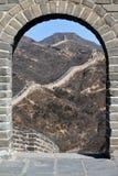 Great Wall of China. Tourists walk along the Great Wall of China Royalty Free Stock Image