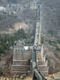 Great Wall of China. The Great Wall of China near Badaling in misty ambiance Stock Images