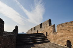 Great Wall of China. Part of the Great Wall during a crisp but sunny autumn day Royalty Free Stock Photo