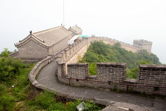 The Great Wall of China. In the fog Royalty Free Stock Photos