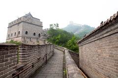 The Great Wall of China. In the fog Stock Photos
