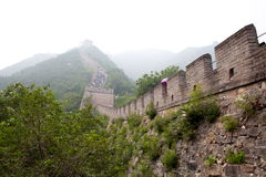 The Great Wall of China. In the fog Royalty Free Stock Image