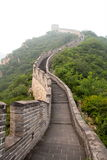The Great Wall of China. In the fog Royalty Free Stock Photography