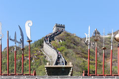 Great Wall of China. Near Beijing Stock Photos