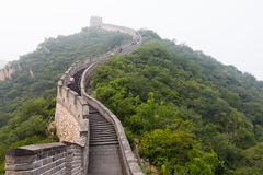 Great Wall Of China. Tourist-spot at Great Wall of China under the fog Royalty Free Stock Image