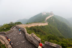 Great Wall Of China. Tourist-spot at Great Wall of China under the fog Royalty Free Stock Photos