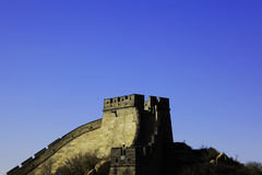 The great wall of china#3 Royalty Free Stock Photo
