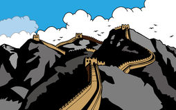 The Great Wall. Of China royalty free illustration