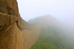 The Great Wall of China. Receding into a fog stock photo