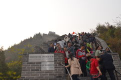 The Great Wall. In China Stock Photography