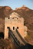 The Great Wall of China. Great Wall at Jinshanling, near Beijing Royalty Free Stock Photo
