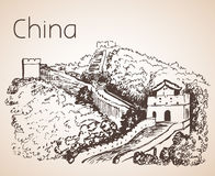 Great Wall - China attraction. Sketch. On white background royalty free illustration