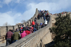 The Great Wall of China in Badaling, China.  Stock Photo