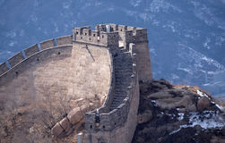 The Great Wall of China in Badaling, China.  Stock Photography