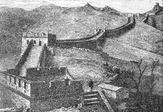 The Great Wall of China. An engraving of the Great Wall of China, from A Book of Heroes, Longman, Green and Co, 1910 Royalty Free Illustration