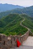 Great Wall of China flag Royalty Free Stock Photos