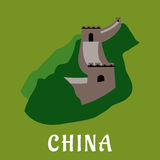 Great Wall of China flat design Stock Photography