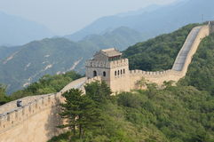 Great Wall of China Guard Tower. The Great Wall with guard tower Stock Image