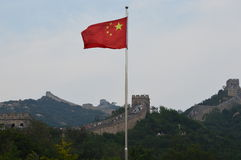 Great Wall of China Guard Tower. The Great Wall with guard tower Stock Images