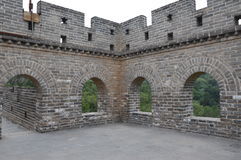 Great Wall of China Guard Tower. The Great Wall of China guard tower Royalty Free Stock Image