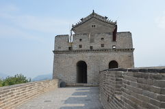 Great Wall of China Guard Tower. The Great Wall with trees and mountians and guard tower Royalty Free Stock Images