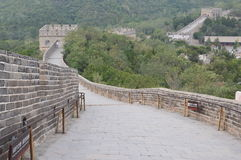 Great Wall of China. With guard towers and trees Royalty Free Stock Photography