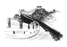 Great Wall of China. Hand sketch the great Wall of China Stock Images