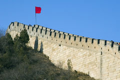 The Great Wall of China II Royalty Free Stock Photos