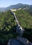 The great wall of China. The great wall is magnificent and fabulous stock photo