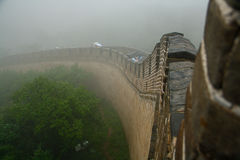 Great Wall of China in the mist Stock Images