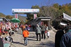 Great Wall of China. Mutianyu. Market. Souvenirs. Mutianyu (Chinese: 慕田峪; pinyin: Mùtiányù) is a section of the Great Wall of China stock photo