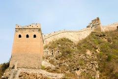 Great Wall China Royalty Free Stock Photo