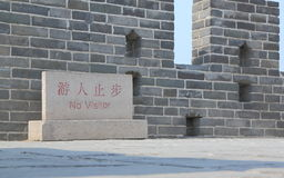 Great Wall of China dead end  Royalty Free Stock Image