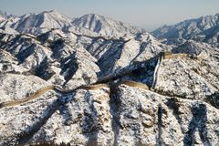 Great Wall of China panoramic Stock Photo