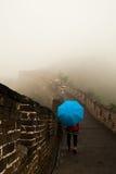Great Wall China. Rain Umbrella Stock Photography