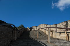 The Great Wall of China. A section of The Great Wall of China, in Badaling Stock Images