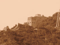 Great Wall of China (Sepia). A section of 'wild wall' along the Great Wall of China in Sepia Royalty Free Stock Photography