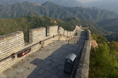 The Great Wall of China. Is a series of fortifications made of stone, brick, tamped earth, wood, and other materials, generally built along an east-to-west line Stock Image