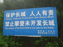 Great Wall of China Sign. A sign prohibiting people from climbing the Great Wall of China Royalty Free Stock Photo