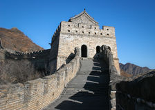 Great Wall of China with turret Royalty Free Stock Photo