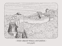Great wall of China vintage vector illustration. Great wall of China vector drawing on grey background Stock Photos