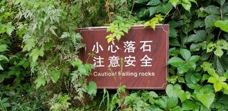 Great Wall of China Warning Sign royalty free stock photography