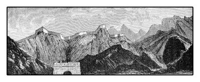 Great Wall of China, XIX century engraving. Vintage engraving of Great Wall of China with its magnificent fortifications made of stone and brick, built across Stock Photography