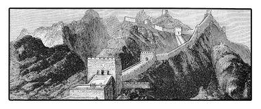 Great Wall of China, XIX century engraving. Vintage engraving of Great Wall of China with its magnificent fortifications made of stone and brick, built across Stock Photo