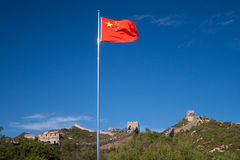 Great Wall With Chinese National Flag. The Chinese national flag with The Great Wall background Royalty Free Stock Images