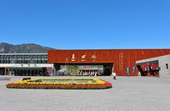 The Great Wall Culture Exhibition Center, Mutianyu Stock Image