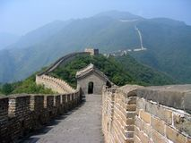 Great Wall first-person Royalty Free Stock Photography