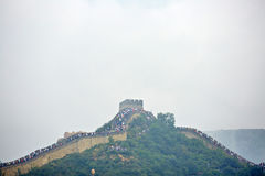 Great Wall in fog, Beijing , China Stock Image